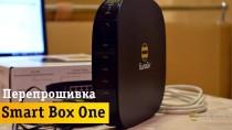 Перепрошивка роутера Beeline Smart Box One под всех операторов