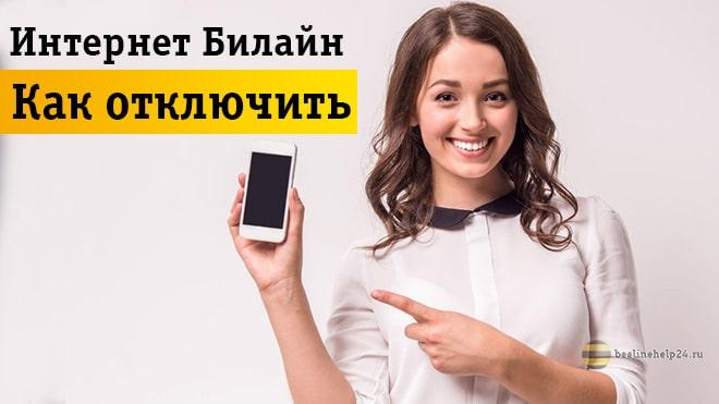 Девушка показывает на смартфон