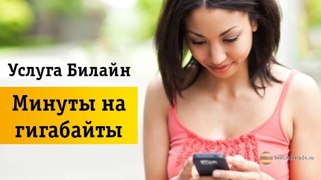 Девушка смотрит в телефон