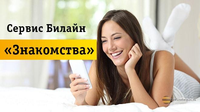 Молодая девушка с телефоном