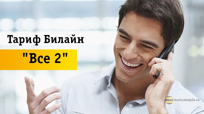 Мужчина смеется