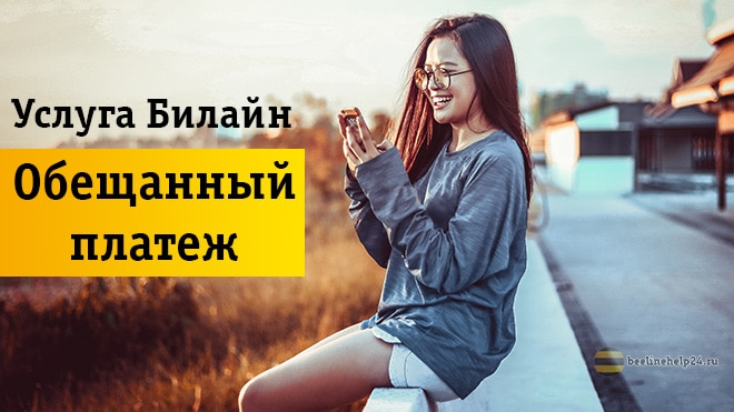 Радостная девушка в очках