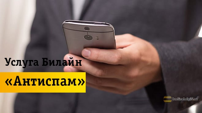Серый телефон с камерой
