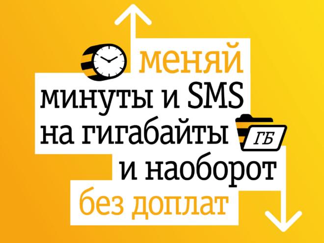 Слоган рекламы