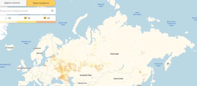 Карта евразии