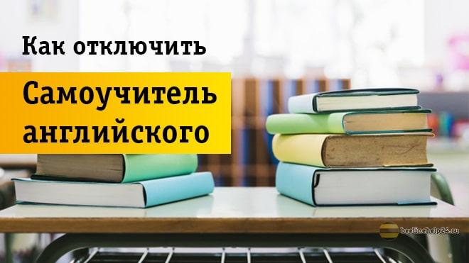 Книжки на парте