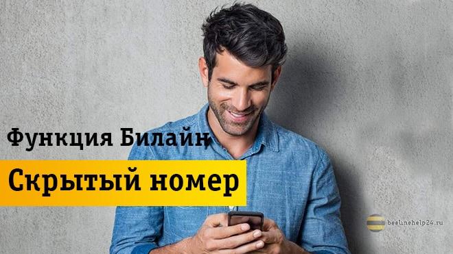 Мужчина в джинсовой рубашке