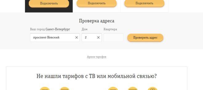 Проспект Невский