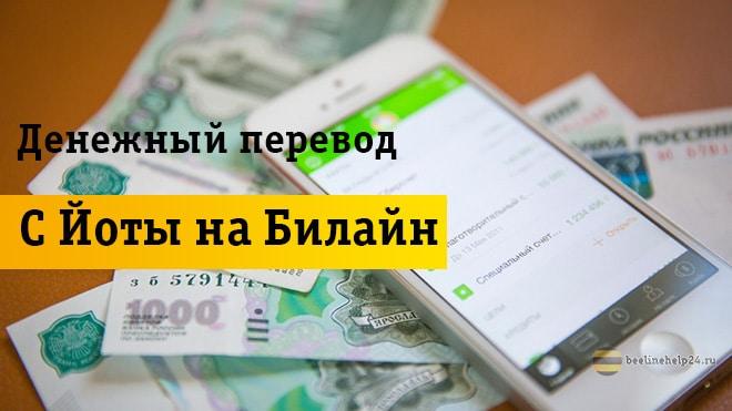Рубли и мобилка