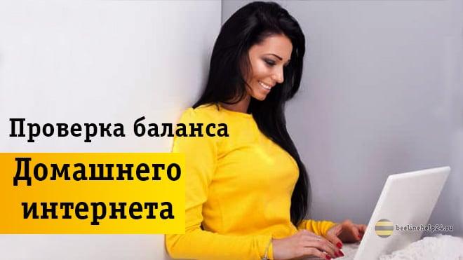 В желтом свитере за ноутом