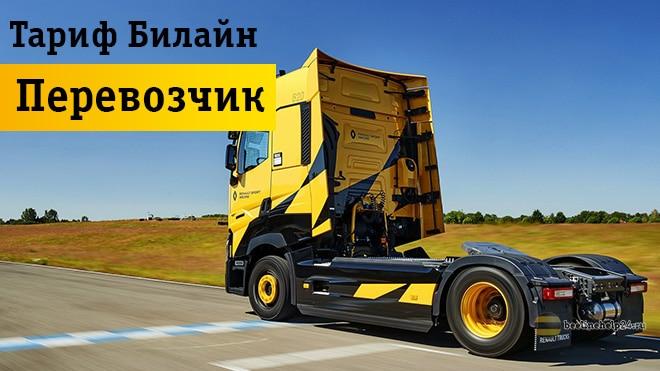 Желтый тягач