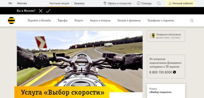 За рулем мотоцикла