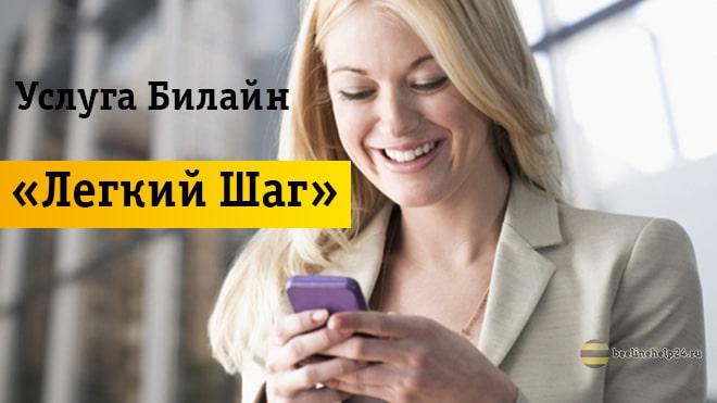 Блондинка с фиолетовым смартфоном