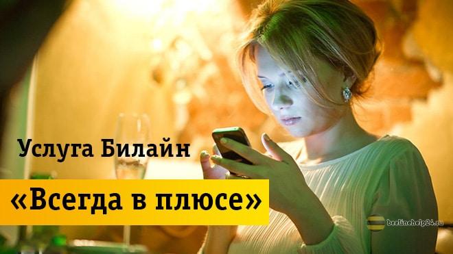 Девушка набирает сообщение