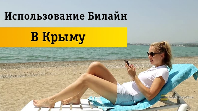 Лежит на пляже