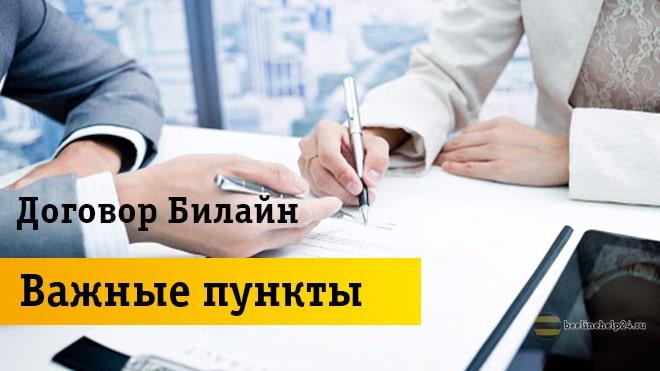 Люди подписывают соглашение