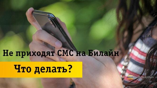 Новый смартфон в руках