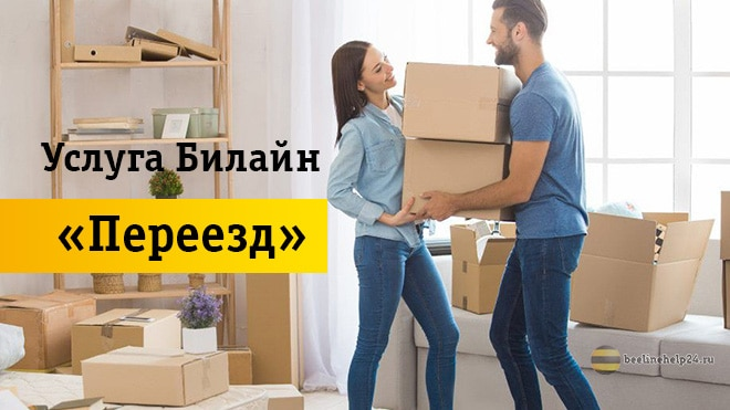 Пара с коробками