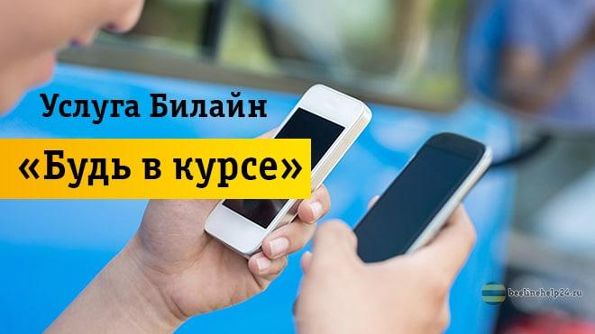 С двумя смартфонами