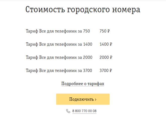 Стоимость кода