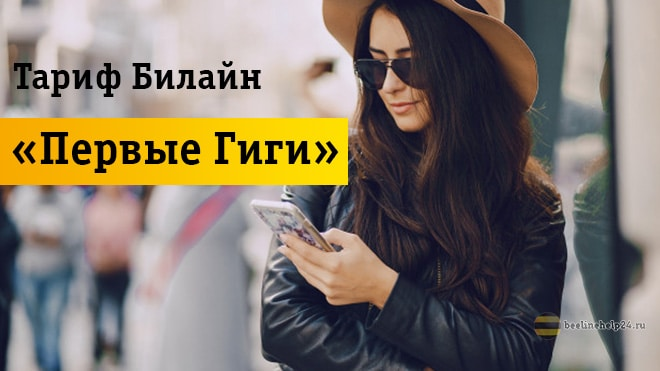В шляпе со смартфоном
